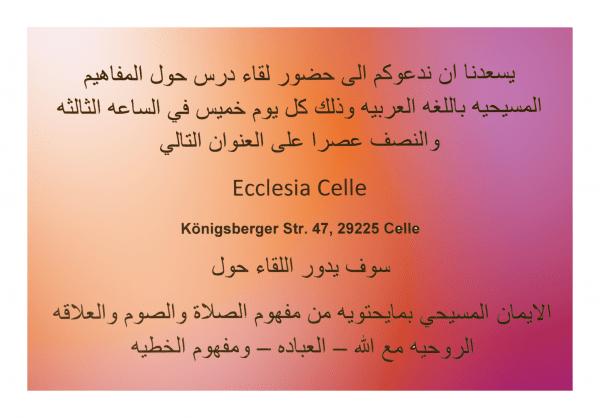 Arabischer Bibelgesprächskreis